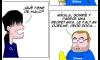 Windows es para Hombres – La Barbie Geek (Humor)